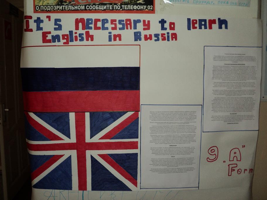 Английский язык своими руками