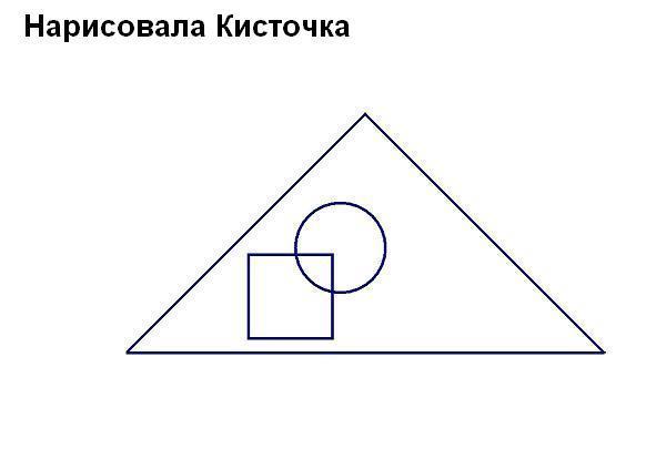 кисточка рисунок: